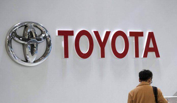 Toyota Digital Currency Pilot