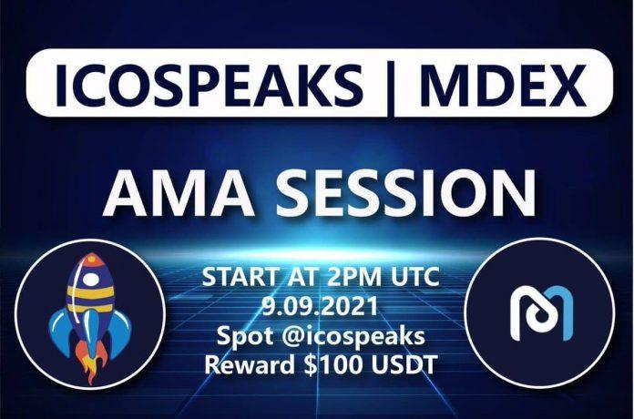 mdex ama at ico speaks